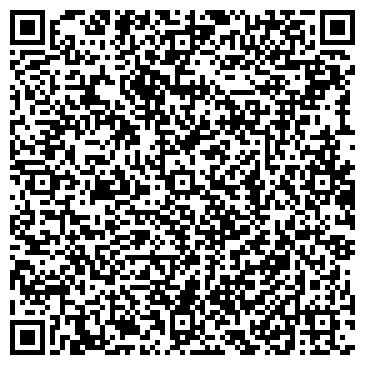 QR-код с контактной информацией организации ООО ЭлеКас