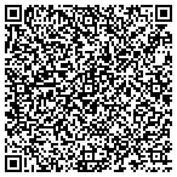 QR-код с контактной информацией организации ООО МЕГАСЕРВИС