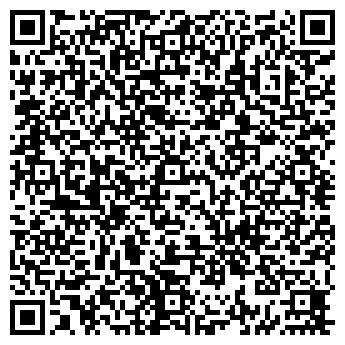 QR-код с контактной информацией организации Sinta