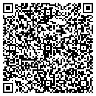 QR-код с контактной информацией организации РЕТРО-5
