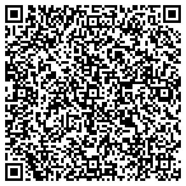 QR-код с контактной информацией организации YOGA PRACTIKA ИЗМАЙЛОВО