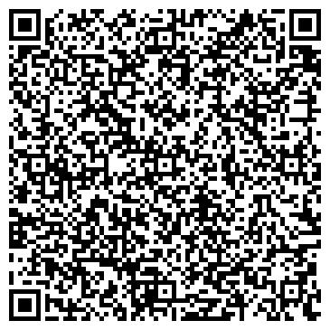 QR-код с контактной информацией организации ДЕТСКИЙ САД № 205