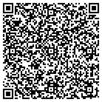 QR-код с контактной информацией организации ЯСНЫЙ ПЕРЕЦ
