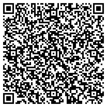 QR-код с контактной информацией организации ТРОЕ ИЗ ЛАРЦА