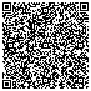 QR-код с контактной информацией организации Отличник, оптово-розничная фирма, ООО Статус