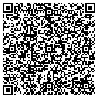 QR-код с контактной информацией организации ЗОЛОТАЯ ВИЛКА