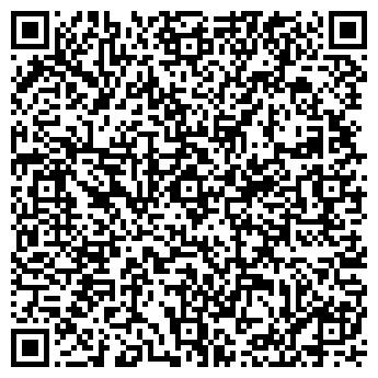 QR-код с контактной информацией организации СТАРЫЙ ДВОРИК
