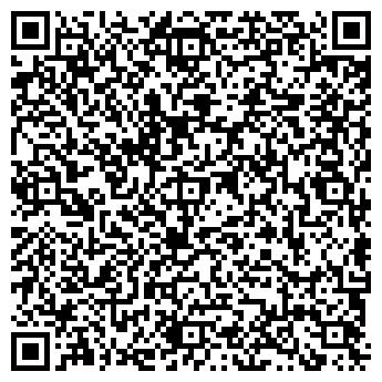 QR-код с контактной информацией организации ШТIРЛИЦЪ