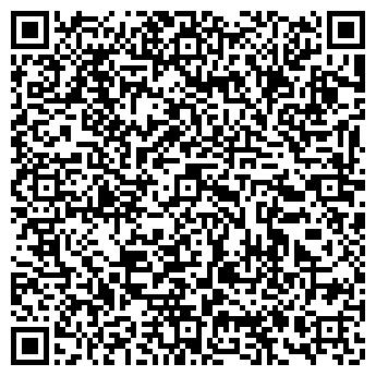 QR-код с контактной информацией организации АФРИКА