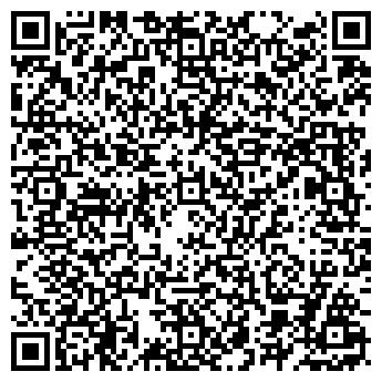 QR-код с контактной информацией организации Север Логистик