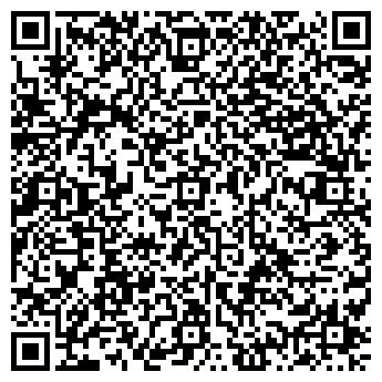 QR-код с контактной информацией организации СТАЙЛ