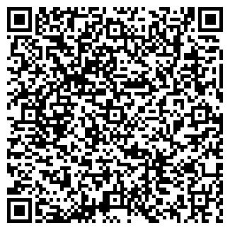 QR-код с контактной информацией организации ООО «Вега Дент+»
