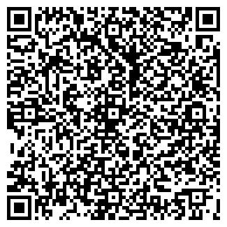 QR-код с контактной информацией организации GENIUS