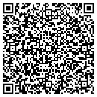 QR-код с контактной информацией организации БЛЮЗ