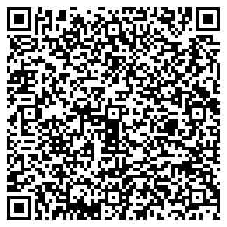 QR-код с контактной информацией организации САНТЭ