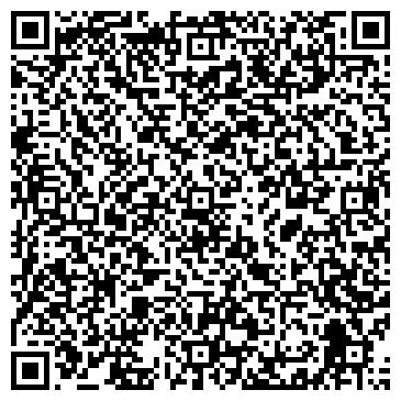 QR-код с контактной информацией организации ООО ДРСУ