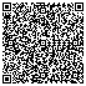 QR-код с контактной информацией организации WORLD CLASS
