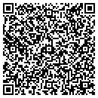 QR-код с контактной информацией организации САРАС