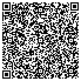 QR-код с контактной информацией организации ЭТНО СТИЛЬ