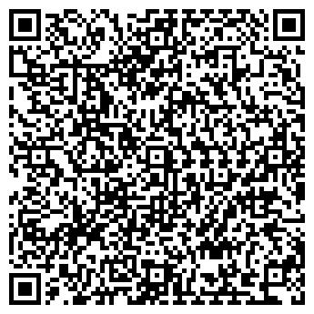 QR-код с контактной информацией организации SASHA STYLE