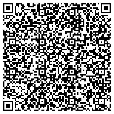 QR-код с контактной информацией организации «Осинская экспедиция» ЗАО «ЛУКОЙЛ-Бурение-Пермь»