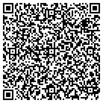 QR-код с контактной информацией организации ПРЕСТИЖНЫЙ ДВОРИК