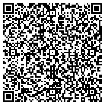 QR-код с контактной информацией организации РЕСТЕРРА
