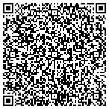 QR-код с контактной информацией организации ЧАСОВОЙ САЛОН № 3/15