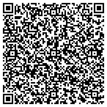 QR-код с контактной информацией организации КАВ-Сервис
