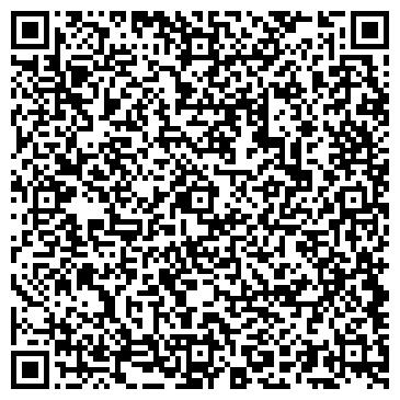 QR-код с контактной информацией организации Альянс, сервисный центр, ИП Беляев В.В.