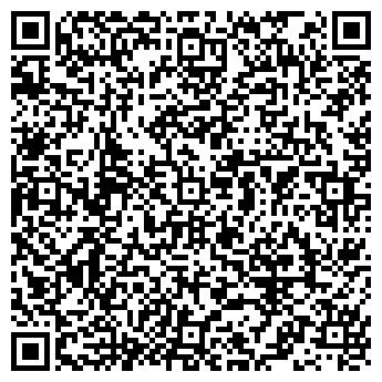 QR-код с контактной информацией организации АВТОСАЛОН В КАПОТНЕ