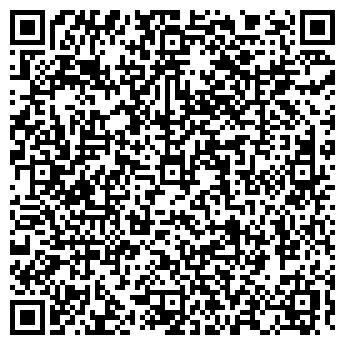 QR-код с контактной информацией организации ДЕТСКИЙ САД № 1130