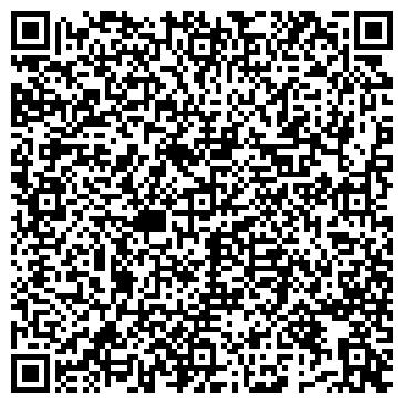 QR-код с контактной информацией организации ООО «Социальная аптека»