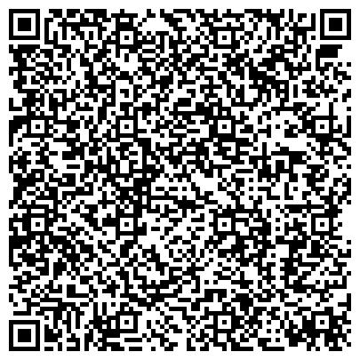 QR-код с контактной информацией организации ООО Профи сервис