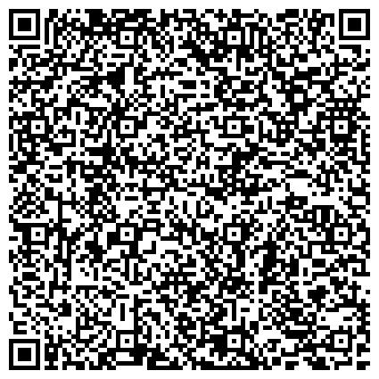 QR-код с контактной информацией организации ООО Концепт