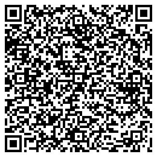 QR-код с контактной информацией организации Вигант