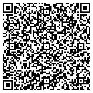 QR-код с контактной информацией организации ООО Александр и К