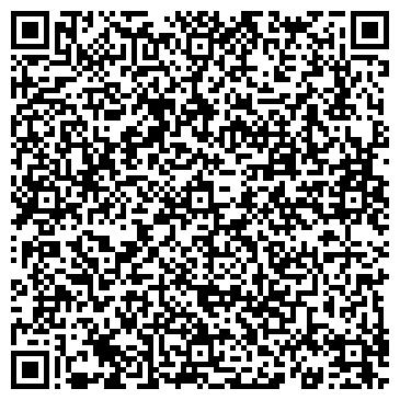 QR-код с контактной информацией организации Принцип плюс