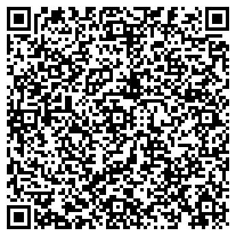 QR-код с контактной информацией организации ДЖИНС БУМ