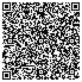 QR-код с контактной информацией организации АРТ ДЖИНС