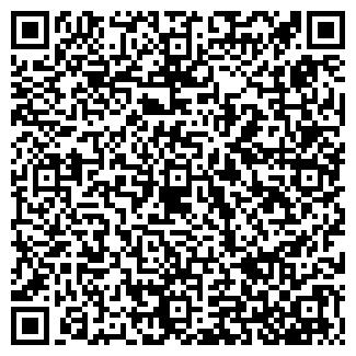QR-код с контактной информацией организации ЭНТРАДА