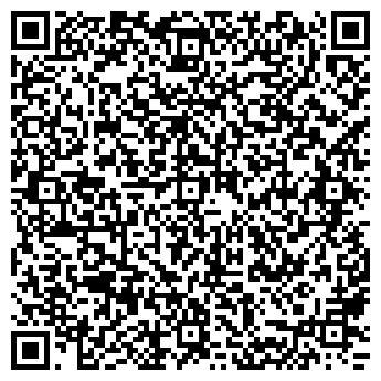 QR-код с контактной информацией организации ЭСТЕТ