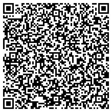 QR-код с контактной информацией организации ОЛИМП-ПЛЮС, ШКОЛА