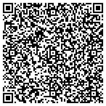 QR-код с контактной информацией организации Хрустик