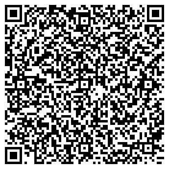 QR-код с контактной информацией организации HOUSE