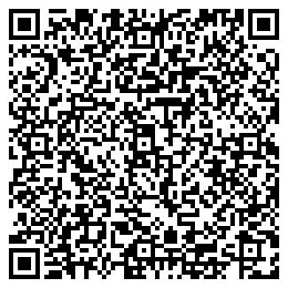 QR-код с контактной информацией организации NAF-NAF