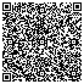 QR-код с контактной информацией организации Шляпа, сеть пиццерий