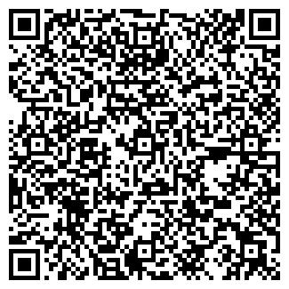QR-код с контактной информацией организации Челси, ресторанно-гостиничный комплекс