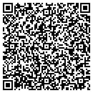 """QR-код с контактной информацией организации """"Апельсин"""""""