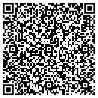 QR-код с контактной информацией организации Жар-пицца